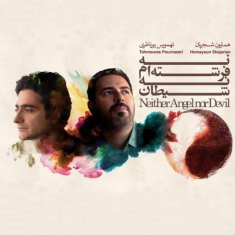 Homayoun Shajarian - 'Chera Rafti'