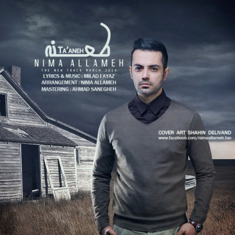 Nima Allameh - 'Taaneh'