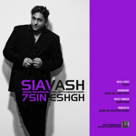 Siavash Shams - '7 Sin Eshgh'