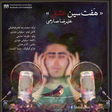 Alireza Saremi - '7 Sine Eshgh'
