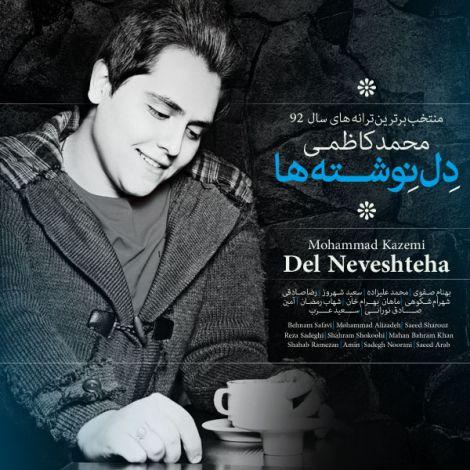 Mohammad Kazemi - 'Divoonast Delam (Saeed Arab)'