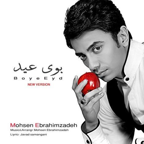 Mohsen Ebrahimzadeh - 'Boye Eyd'