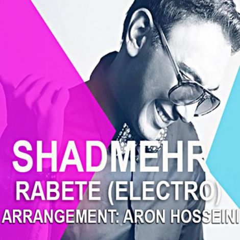 Shadmehr Aghili - 'Rabeteh (Electro Version)'