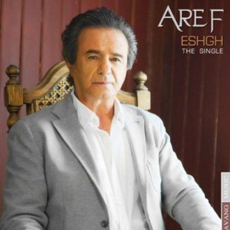 Aref - 'Eshgh'