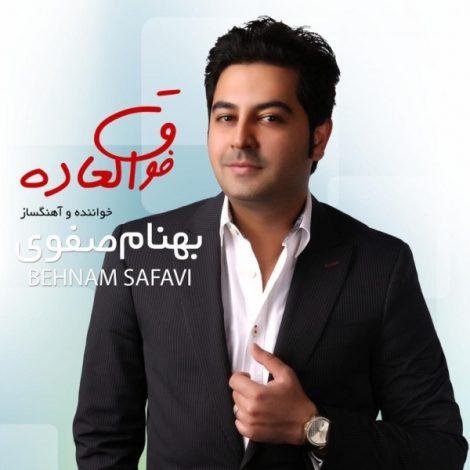 Behnam Safavi - 'Yadete'