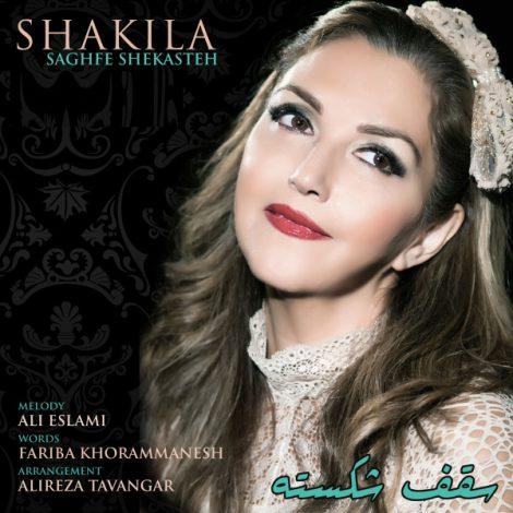 Shakila - 'Saghfe Shekasteh'