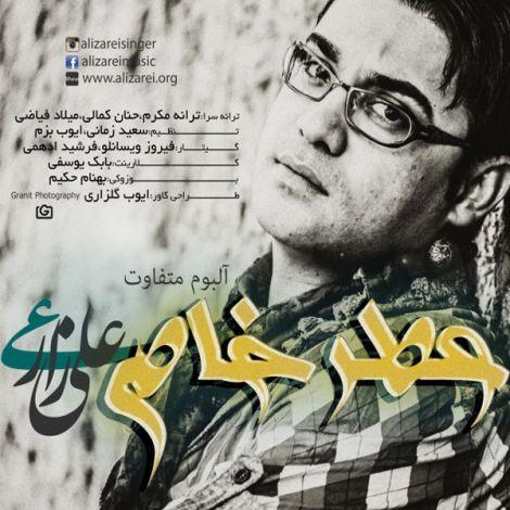 Ali Zarei - 'Aramesh'