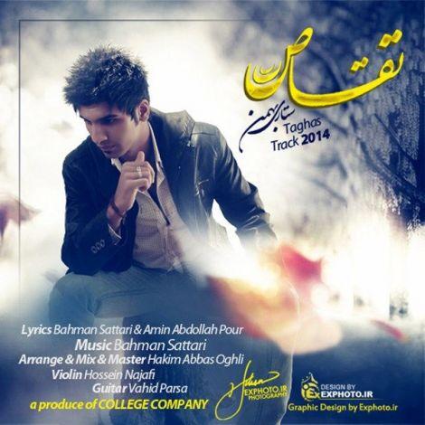 Bahman Sattari - 'Taghas'