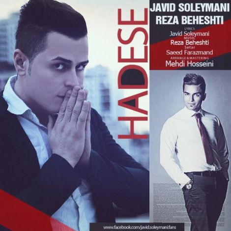 Javid Soleymani - 'Hadese (Ft Reza Beheshti)'