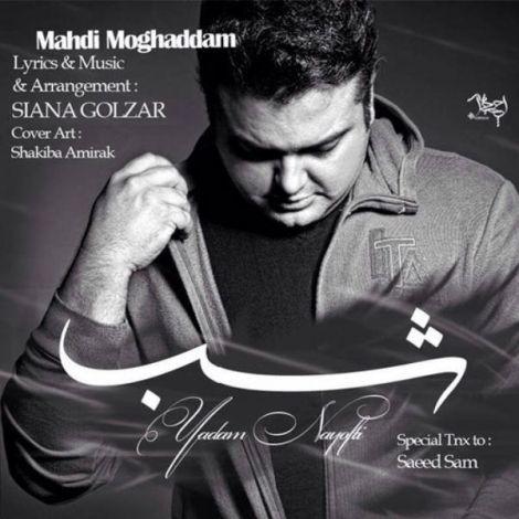 Mehdi Moghaddam - 'Shab'