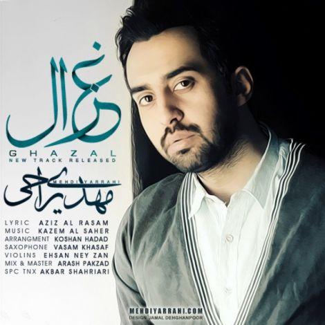 Mehdi Yarrahi - 'Ghazal'