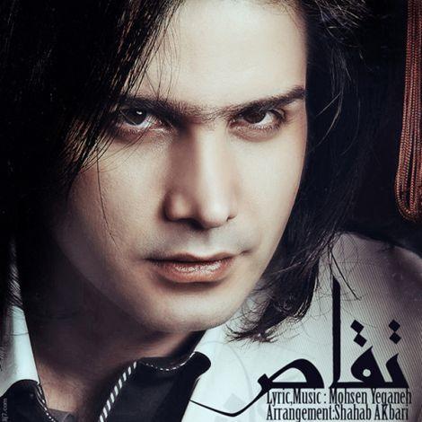 Mohsen Yeganeh - 'Taghas'