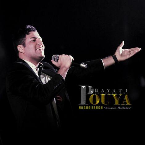 Pouya Bayati - 'Nagoo Eshgh'