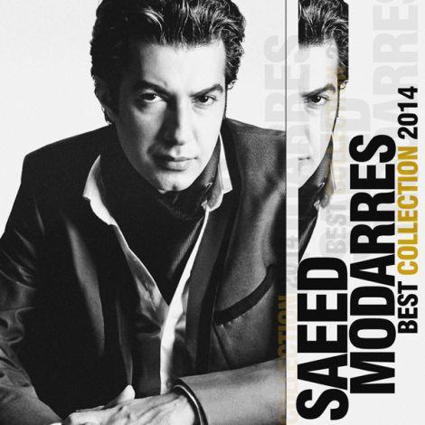 Saeed Modarres - 'Donyaye Varooneh'