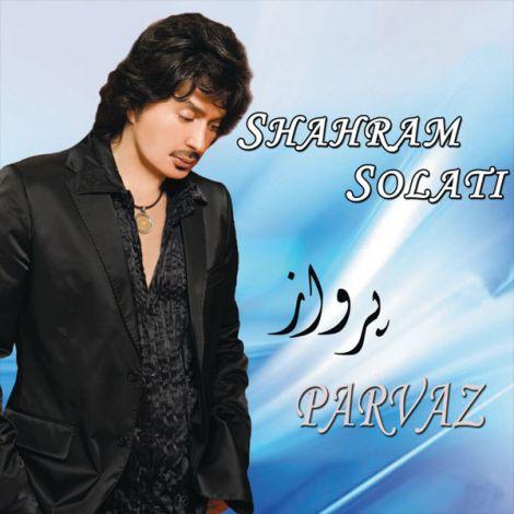 Shahram Solati - 'Atreh Tanet'