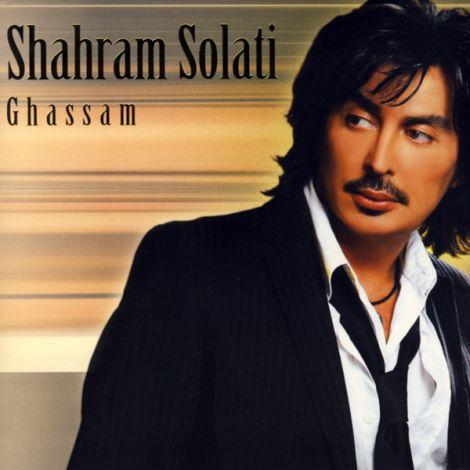 Shahram Solati - 'Ham Seda (Ft Shohreh)'