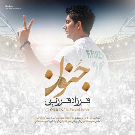 Farzad Farzin - 'Jonoon'
