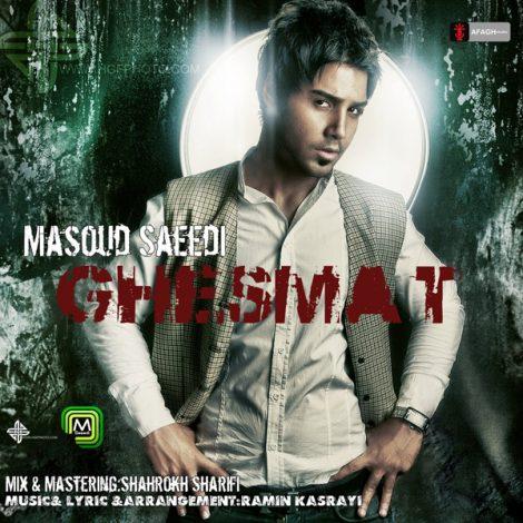 Masoud Saeedi - 'Ghesmat'