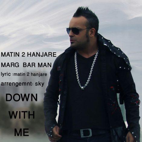 Matin 2 Hanjare - 'Marg Bar Man'