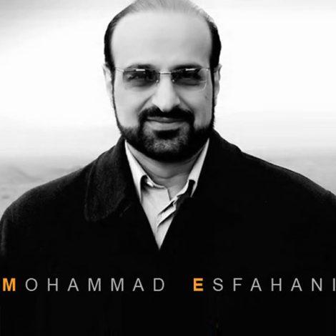 Mohammad Esfahani - 'Bang Omr'
