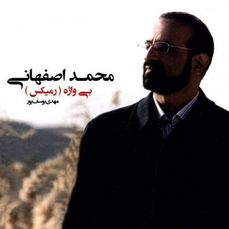 Mohammad Esfahani - 'Bi Vajeh (Remix)'