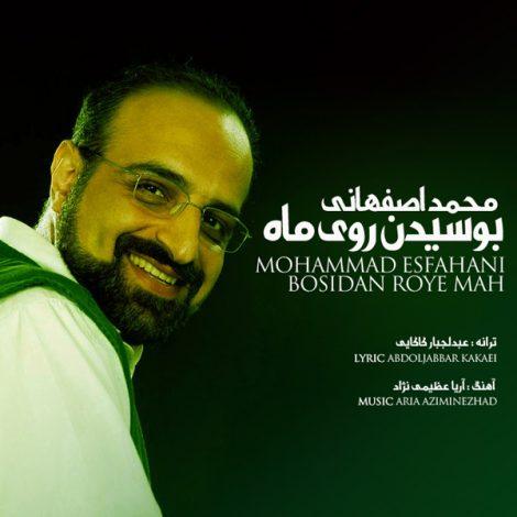 Mohammad Esfahani - 'Bosidan Roye Mah'