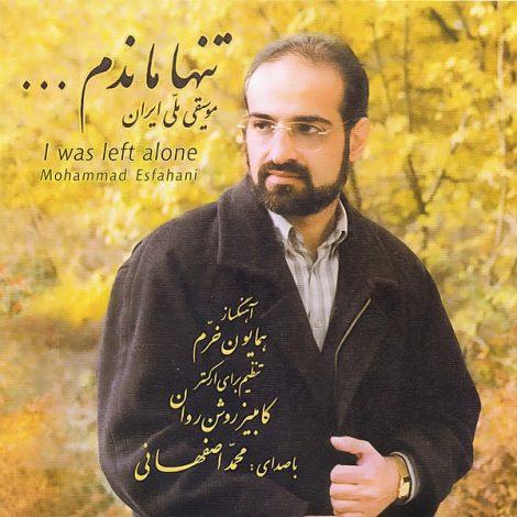 Mohammad Esfahani - 'Roozi To Khahi'