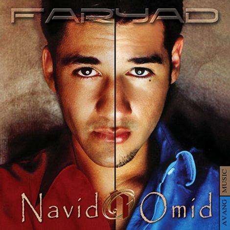 Navid & Omid - 'Goriz 2006 (Ft. Ebi)'