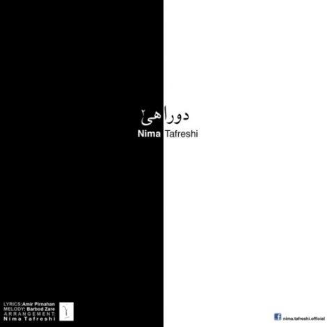Nima Tafreshi - 'Do Raahi 2'