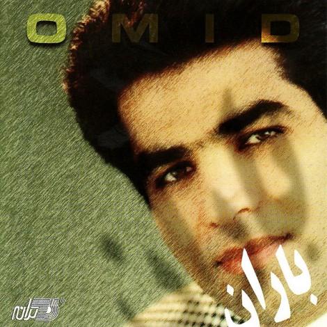 Omid - 'Ghesmat (Instrumental)'
