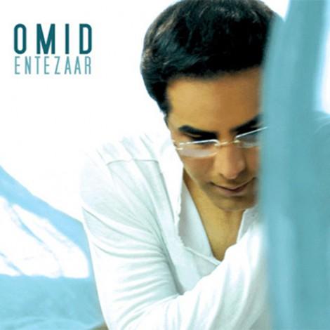 Omid - 'Zire Baran'