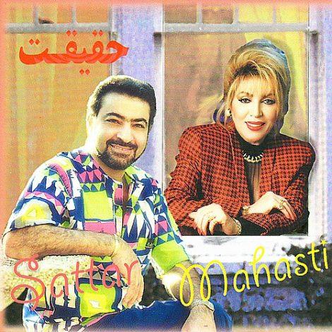 Sattar - 'Ashegh Mimoonam'