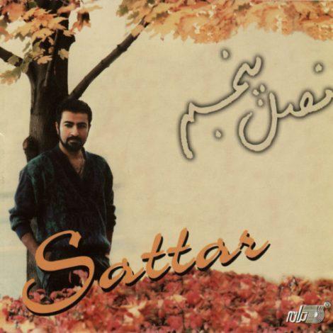 Sattar - 'Cheshm Badoomi'