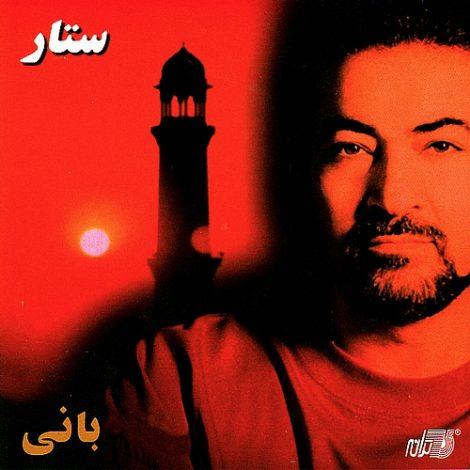 Sattar - 'Delvapasi'