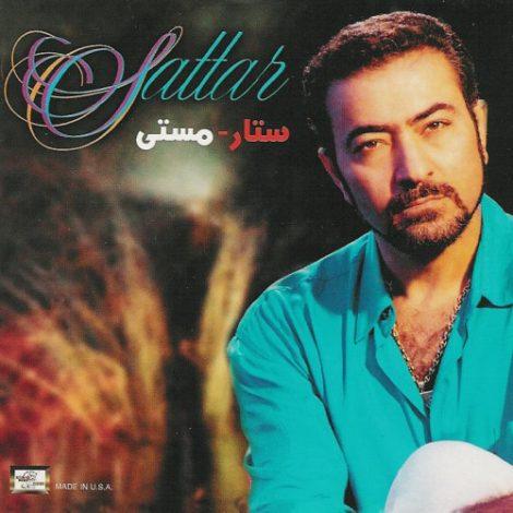 Sattar - 'Ghoghayeh Setaregan'