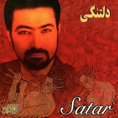 Sattar - 'Mano Natarsoon'