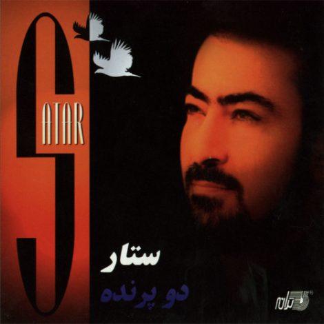 Sattar - 'Panah'