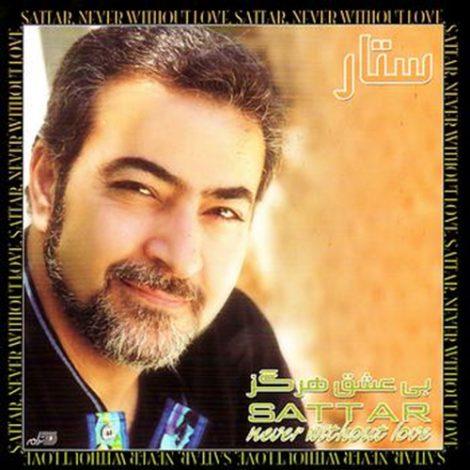 Sattar - 'Tanha Naboudi'