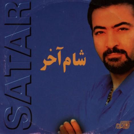 Sattar - 'Vares'