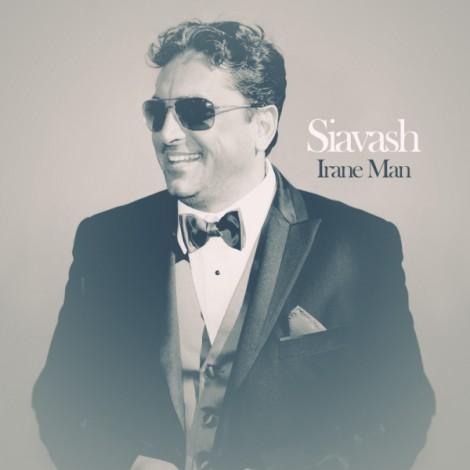 Siavash Shams - 'Irane Man'