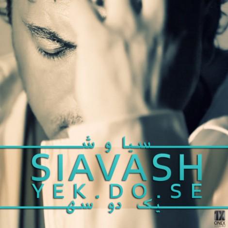 Siavash Shams - 'Yek Do Se'