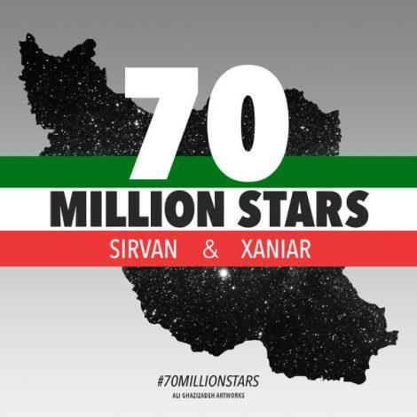Sirvan Khosravi & Xaniar - '70 Million Setareh'