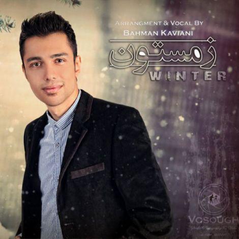 Bahman Kaviani - 'Zemestoon'