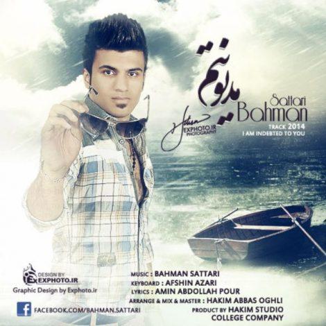 Bahman Sattari - 'Madyonetam'