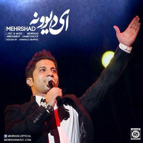 Mehrshad - 'Ey Divooneh'