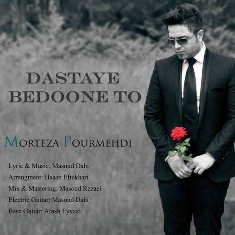 Morteza Pourmehdi - 'Dastaye  Bedune To'