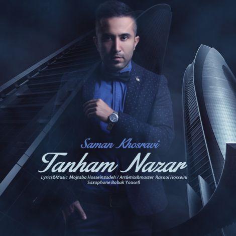 Saman Khosravi - 'Tanham Nazar'