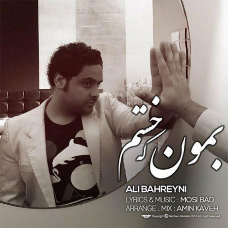 Ali Bahreyni - 'Bemon Ke Khastam'