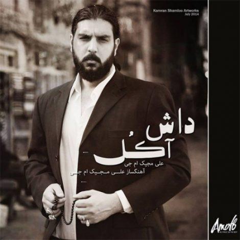 Ali MaGic MG - 'Dash Akol'
