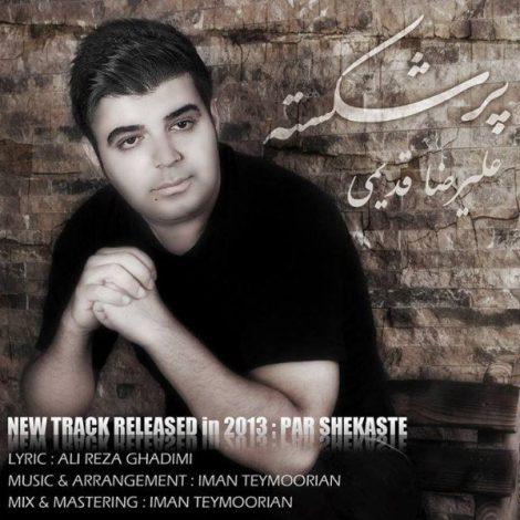 Ali Reza Ghadimi - 'Par Shekaste'